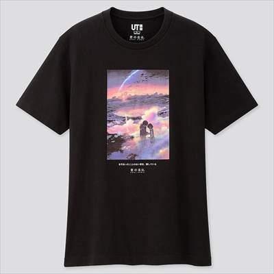 ユニクロの新海誠作品 コレクション UT(グラフィックTシャツ・半袖)