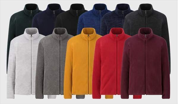 ユニクロのフリースフルジップジャケットのカラーバリエーション