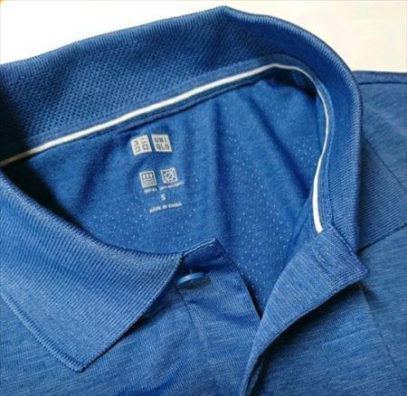 ユニクロのドライEXポロシャツの襟のアップ
