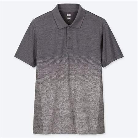 ユニクロのドライEXポロシャツ(半袖)のグレーのグラデーションカラー