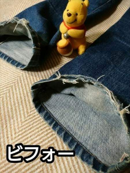 マジックミシンで裾直しをする前の破れている状態のジーンズ
