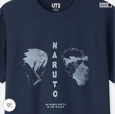 MANGA UT NARUTO-ナルト(グラフィックTシャツ-・半袖)
