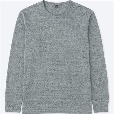 ユニクロのワッフルTシャツのグレー