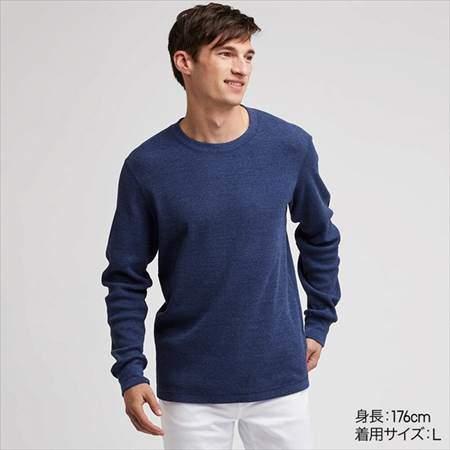 ユニクロのワッフルクルーネックT(長袖)のブルー