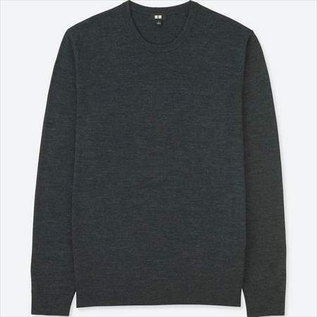 ユニクロのエクストラファインメリノクルーネックセーターのダークグレー