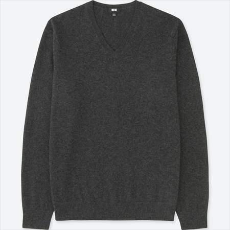 ユニクロのカシミヤVネックセーターのダークグレー