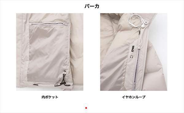 ユニクロのシームレスダウンパーカの内ポケットとイヤホンループ