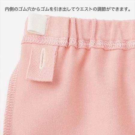 ユニクロのムーミンパジャマのピンク(80-110サイズ)のパンツのウエスト調整のゴム