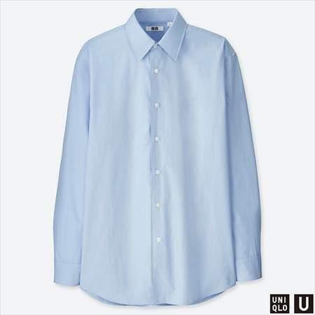 ユニクロUのエクストラファインコットンブロードシャツ(長袖)のブルー