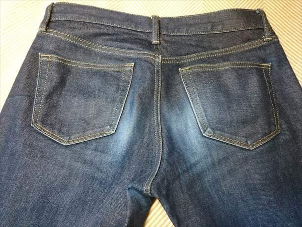 ユニクロのセルビッジジーンズを3か月はいた状態のお尻部分