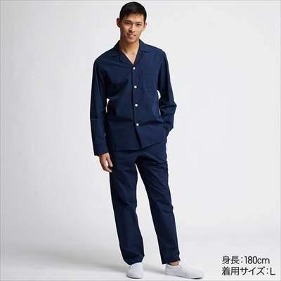 ユニクロのパジャマ(長袖)のネイビー