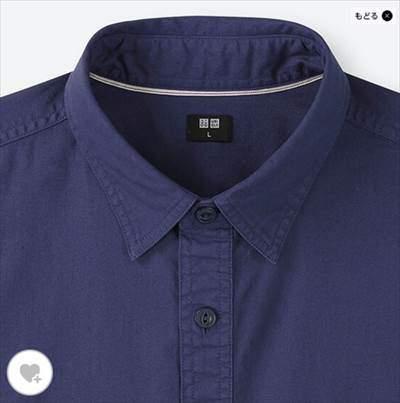 ユニクロのワークシャツ(長袖)の襟裏の赤耳テープ