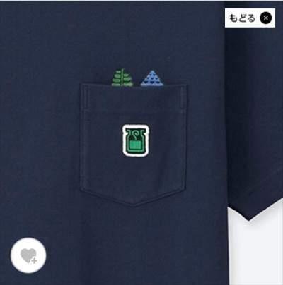 ユニクロのザ・ゲーム バイ モンスターハンター グラフィックT(半袖)