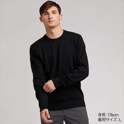 ユニクロのスーピマコットンクルーネックセーター(長袖)のブラック