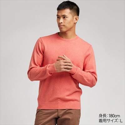 ユニクロのスーピマコットンクルーネックセーター(長袖)のオレンジ