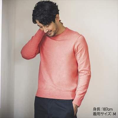 ユニクロのスーピマコットンクルーネックセーター(長袖)のコーディネート例