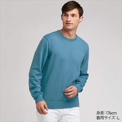 ユニクロのスーピマコットンクルーネックセーター(長袖)の62ブルー