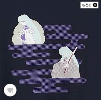 MANGA UT 犬夜叉(グラフィックTシャツ・半袖)
