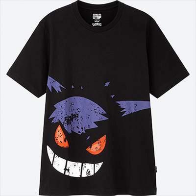 UTGP2019のポケモンTシャツ