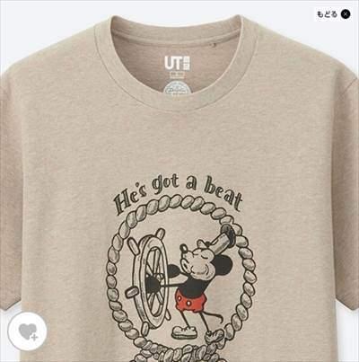 ミッキー アート UT ナッツアートワークス(グラフィックTシャツ・半袖)