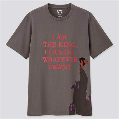 ユニクロのライオン・キング UT(グラフィックTシャツ・半袖)
