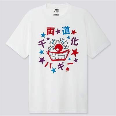 ユニクロのワンピース スタンピード UT(グラフィックTシャツ・半袖)
