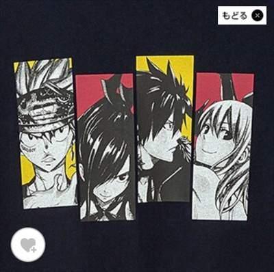 ユニクロの週刊少年マガジン60周年 UT フェアリーテイル(グラフィックTシャツ・半袖)