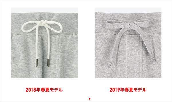 ユニクロのカットソーイージーショートパンツのヒモを2018年モデルと2019年モデルで比較した様子