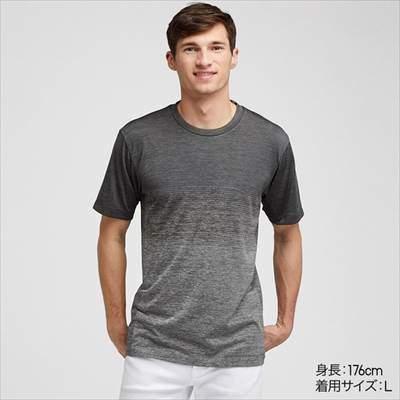 ユニクロのドライEXクルーネックTシャツのグラデーションカラー