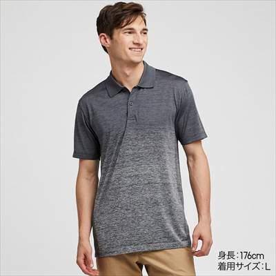ユニクロのドライEXポロシャツ(半袖)のグラデーションカラー