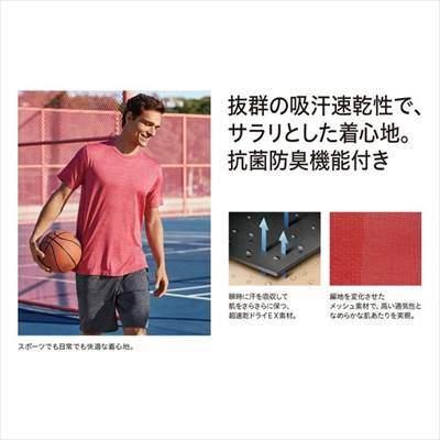 ユニクロのドライEXクルーネックTシャツの特徴