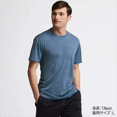 ユニクロのドライEXクルーネックTシャツ