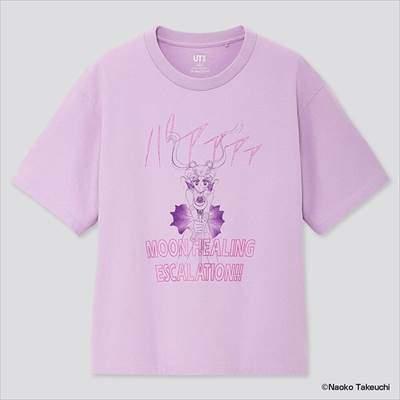 ユニクロの美少女戦士セーラームーン UT(グラフィックTシャツ・半袖)