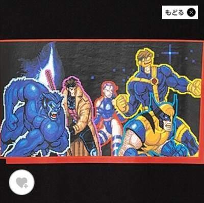 マーベル レトロゲーム UT(グラフィックTシャツ・半袖)