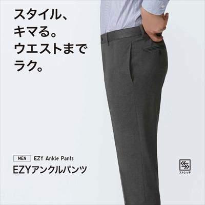 ユニクロのEZYアンクルパンツ(ウールライク・丈長め76cm)
