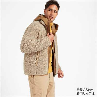 ユニクロのボアフリースジャケット(長袖)