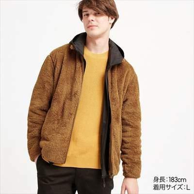 ユニクロのファーリーフリースフルジップジャケット(長袖)