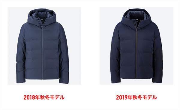 ユニクロのシームレスダウンパーカの2018年秋冬モデルと2019年秋冬モデルを並べて色を比較した様子