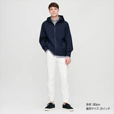 ユニクロのミラクルエアー3Dジーンズ(丈標準71~74cm)のホワイト