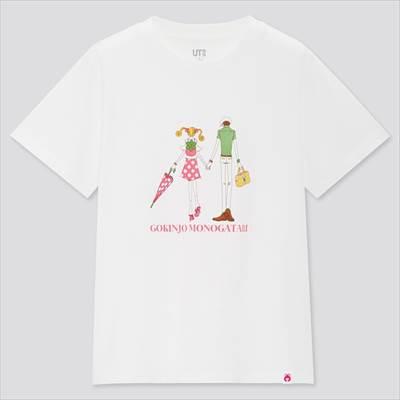 ユニクロのマンガ UT りぼん65周年 ご近所物語(グラフィックTシャツ・半袖)