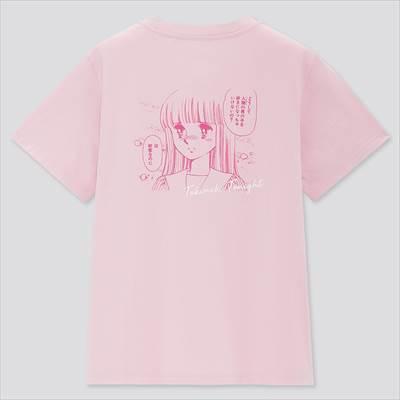 ユニクロのマンガ UT りぼん65周年 ときめきトゥナイト(グラフィックTシャツ・半袖)