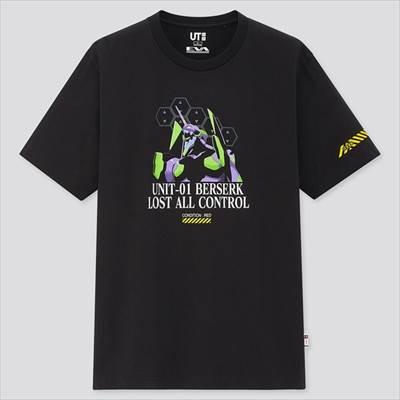 ユニクロのエヴァンゲリオン UT(半袖・レギュラーフィット)