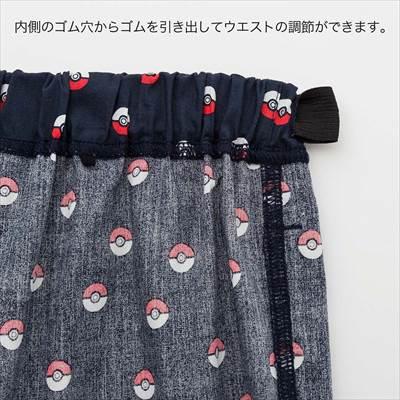 ユニクロのKIDS with Pokemon ステテコ