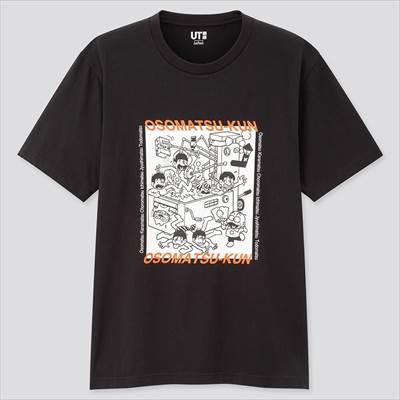 ユニクロのマンガ UT おそ松くん(半袖・レギュラーフィット)