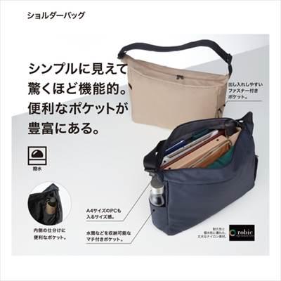 ユニクロのショルダーバッグ(男女兼用)の特徴