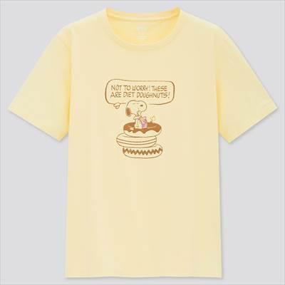ユニクロのピーナッツ ハワイ UT(半袖・レギュラーフィット)