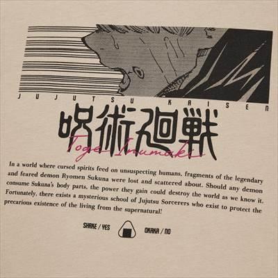 ユニクロの呪術廻戦 UT グラフィックTシャツ 狗巻 棘(半袖・レギュラーフィット)