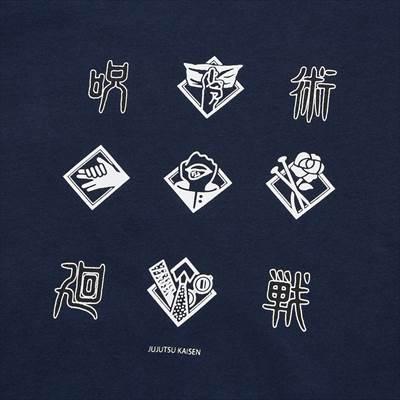 ユニクロのKIDS TVアニメ 呪術廻戦 UT グラフィックTシャツ(半袖)